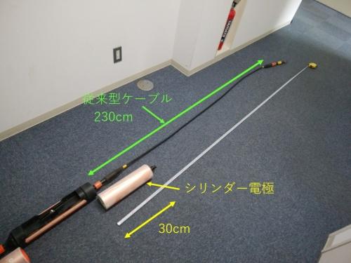 ケーブルの代わりにシリンダー電極を採用した(資料:応用地質)