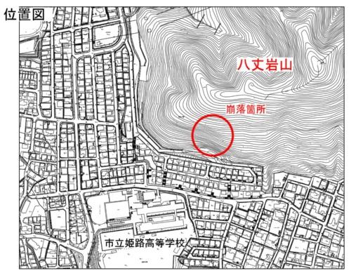 位置図。崩壊箇所は姫路市辻井8丁目に位置する(資料:姫路市)