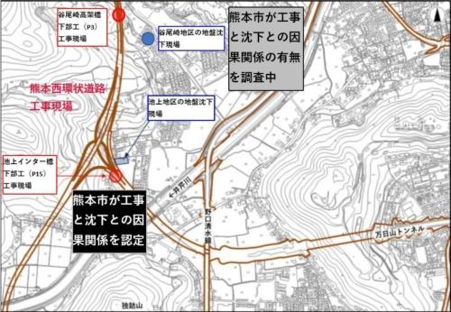 ■熊本西環状道路の工事現場付近の宅地で地盤沈下が発生