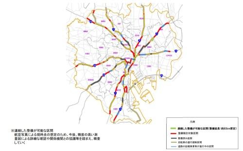幅員が広く、ある程度連続した距離で整備できる区間を抽出した。延べ約60kmを2023年度までに整備する計画だ(資料:国土交通省東京国道事務所)