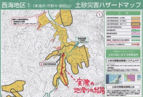 糸魚川市の土砂災害ハザードマップに、今回の地滑りのルート(赤い線)を重ねてみた。土砂災害警戒区域(地滑り)の起点やルートとほぼ一致している(資料:糸魚川市の資料を基に日経クロステックが作成)