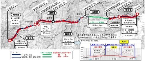 リニア中央新幹線のルート(資料:国土交通省)