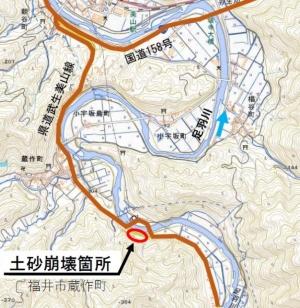 崩壊箇所の位置図(資料:福井県)