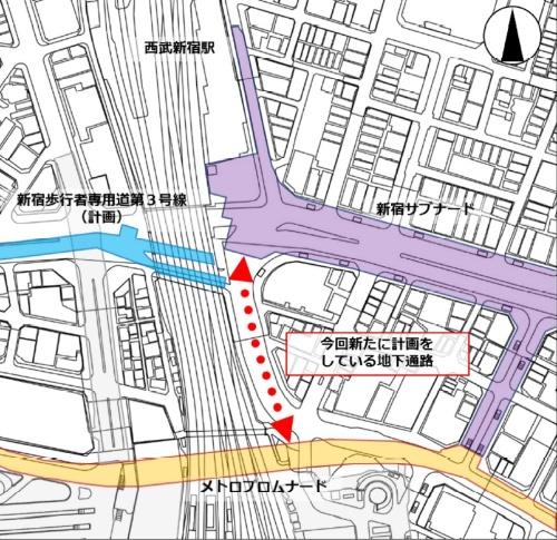 東京都新宿区による地下通路(赤色の矢印)の都市計画手続き開始を受け、西武鉄道が本格的な検討を始めた。延長は約140m、有効幅員は6m。都が整備を計画している新宿歩行者専用道第3号線との接続部は幅18mと、空間にゆとりをもたせる計画だ(資料:東京都新宿区)