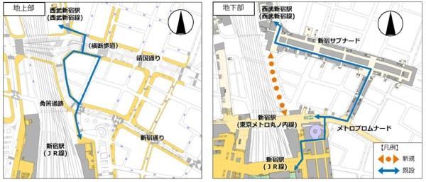 西武新宿駅と新宿駅(JR、丸ノ内線)との歩行者動線。右図のオレンジ色の矢印が新たに整備する地下通路(資料:東京都新宿区)