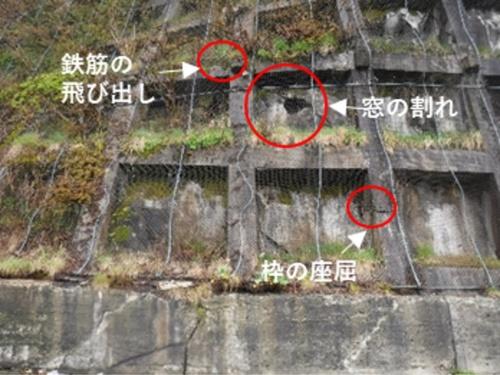法面の変状。鉄筋の飛び出しやコンクリート枠の座屈が見られる(写真:岩手県南広域振興局北上土木センター)