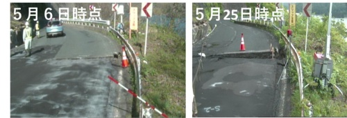 斜面の地滑りで道路が押し出されて、段差が広がっている(写真:岩手県南広域振興局北上土木センター)