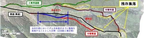 残存する集落を考慮して、道路の付け替え工事を終えてからダムの本体工事に着手する(資料:国土交通省長崎河川国道事務所)