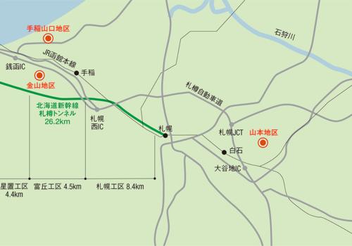 北海道新幹線の札樽トンネルと要対策土の受け入れ候補地。鉄道・運輸機構の資料と取材を基に日経コンストラクションが作成