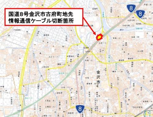 事故の位置図(資料:国土交通省金沢河川国道事務所)