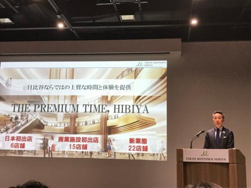 3月22日、東京ミッドタウン日比谷で記者会見が行われた、写真は、三井不動産ミッドタウン日比谷事業室の豊蔵英介室長(撮影:菅原 由依子)