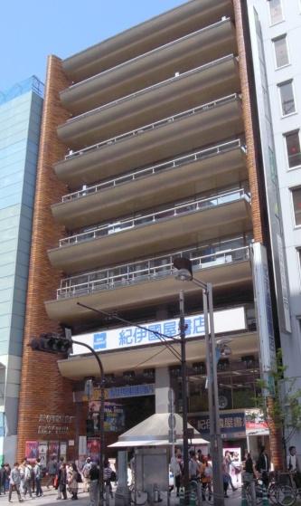 安全性評価Ⅰとされた「紀伊國屋ビルディング」。1964年竣工。設計者は前川國男。東京都選定の歴史的建造物となっており、都から外観の維持が求められている(写真:日経アーキテクチュア)