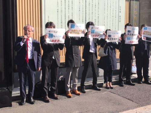 「スルガ銀行スマートデイズ被害弁護団」の団長を務めるさくら共同法律事務所の河合弘之弁護士(左)。4月9 日にシェアハウスのオーナーらと、都内で被害回復を求める街頭デモを行った(写真:東京商工リサーチ)