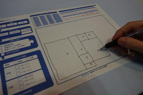 定形シートに間取り図を描く。キッチンや浴室は対応表でカタカナにひも付けされているので、対応するカタカナを記入するだけでよい(写真:日経ホームビルダー)