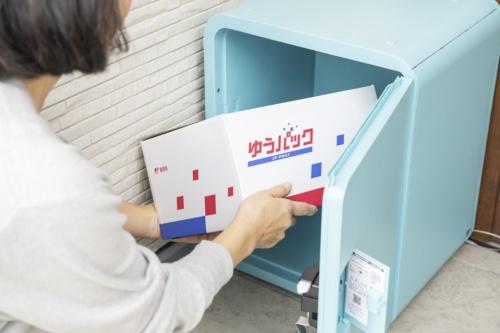 2018年11月初旬から19年1月下旬までの3カ月間、福岡市の戸建て住宅に住む1000世帯が実験に参加。宅配ボックスを設置した前後でのストレスを評価した(写真:ナスタ)