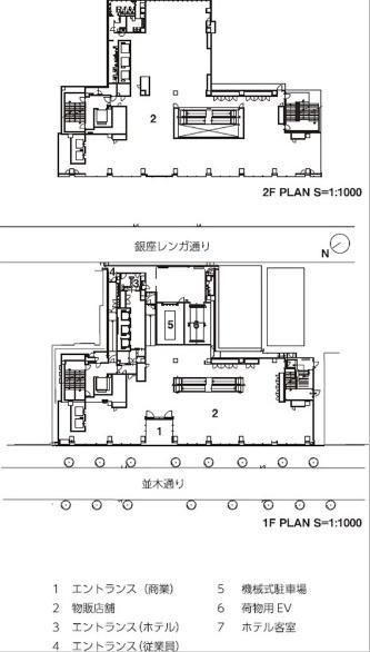 上は、読売並木通りビル地上2階の平面図。下は地上1階の配置・平面図(提供:竹中工務店)