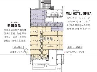 読売並木通りビルの断面図(提供:竹中工務店)