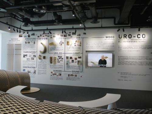 展示スペースの壁には、パビリオンをどのように検討したかプロセスが書かれている(写真:日経アーキテクチュア)