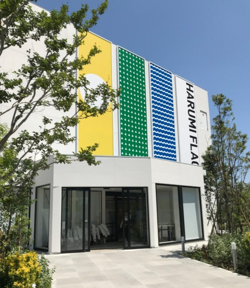 販売センターである「HARUMI FLAG パビリオン」。見学は完全予約制(写真:日経アーキテクチュア)