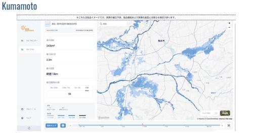 防災・減災に特化したAIシステムを使って、熊本市の災害時の被害シミュレーションを実施(資料:米ワンコンサーン)