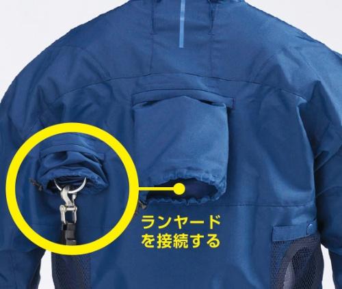 ミズノ製のファン付き作業服「エアリージャケット」。ランヤードはファン付き作業服の背中の開いた部分に通してハーネスに接続する(写真:ミズノ)