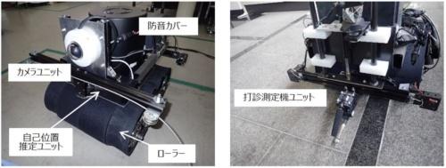 壁面走行ロボットの仕組み。長さ610㎜、幅533㎜、高さ440㎜で重量は約30㎏になる(写真:高松建設)