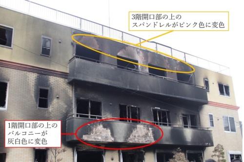 被災した建物の東面。1 階開口部の上のバルコニーが灰白色に、3 階開口部上のスパンドレルがピンク色に変色しており、高温の炎にさらされていたことが分かる。西野准教授は、炎が噴出したが外側から延焼した可能性は低いとみている(写真:日経アーキテクチュア)