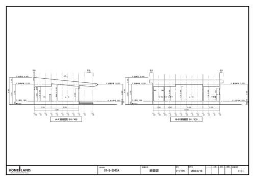 〔図4〕設計図書もセット