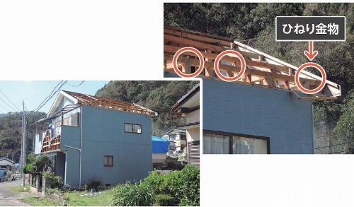 鋸南町岩井袋地区に立つ木造2階建て住宅では垂木と野地板が飛散。軒先部だけにひねり金物が見つかった(写真:日経 xTECH)