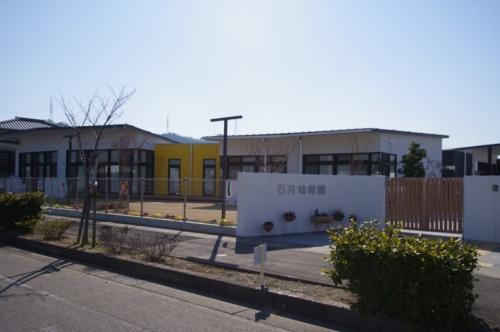 徳島県石井町の石井幼稚園。2020年2月19日撮影。18年に改築工事に着手し、19年3月に完成した(写真:日経アーキテクチュア)