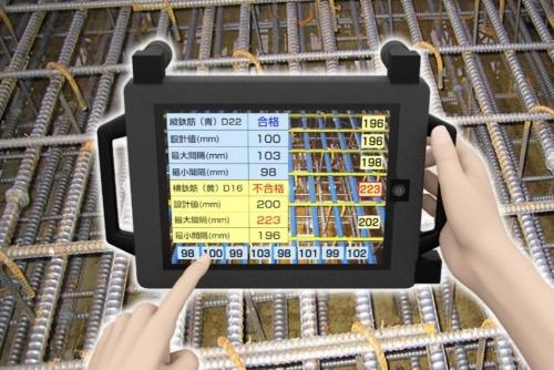 3眼カメラ配筋検査システムの機器に表示される検査結果。機器の大きさは幅300mm、高さ200mm、厚み150mm。重さは3kg程度だ(資料:清水建設)