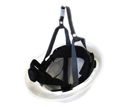 ヘルメットにはあごひもが付いている(写真:ニコン・トリンブル)