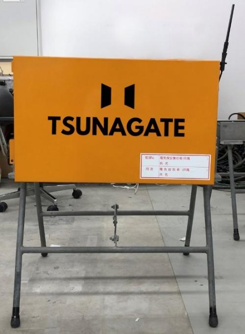 「TSUNAGATE BOX」の筐体(きょうたい)。パソコンを内蔵し、照明やセンサーなどを制御するアプリをインストールできる(写真:竹中工務店)