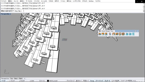 EMARF 3.0の画面。前バージョン 2.0では、Rhinoceros上で動作するGrasshopper(グラスホッパー)で作成した3Dモデルをアップロードすれば、CAM(コンピューター支援製造)ソフトを介さずに、加工機「ShopBot」用のデータを生成できた。今後、Mac OS対応や、接合部自動生成、平面展開機能などの実装は順次進むため、EMARFのホームページを参照。板目などを考慮して部品の構造強度を確かめる機能の開発も進めている(資料:VUILD)