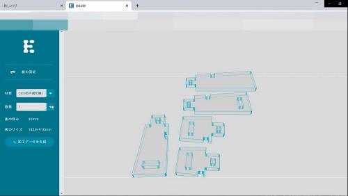 EMARF 3.0の画面。現在、Rhinoceros、AutoCad、Vectorworks、Adobe Illustratorに対応しており、他のCADやBIMにも順次対応する(資料:VUILD)