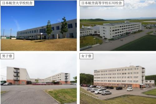 壁の中から石こうボードの端材などが見つかった4つの建物。それぞれ前田建設工業が設計、施工、工事監理を請け負った。日本航空大学校と日本航空高等学校石川の校舎、男子寮は2003年完成。女子寮は04年完成。05年にはそれぞれの建物で雨漏りが発生した(写真:日本航空学園)
