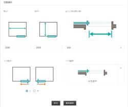 A-SPECの設計条件を入力する画面。左が空間情報、右が器具情報。空間情報は、間口や奥行きなどをミリ単位で入力できる。器具情報は、画像で器具を選択できるので、品番を知らなくても入力可能(資料:LIXIL)