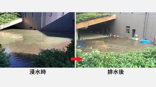川崎市市民ミュージアムの地下駐車場。左が浸水時、右が排水後の様子。地下1階の収蔵庫が浸水し、収蔵品約26万点のうち約22万9000点が被害を受けた(写真:川崎市)