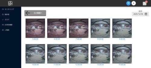 カメラ画像を1時間ごとに表示した様子(資料:鹿島)