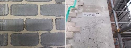 左は補修工事に当たって撤去したタイル裏面。右はタイル撤去後のコンクリート躯体。表面は平滑で、タイルを張り付けるために下地を調整した形跡がない(資料:アパタワーズ神戸三宮管理組合)