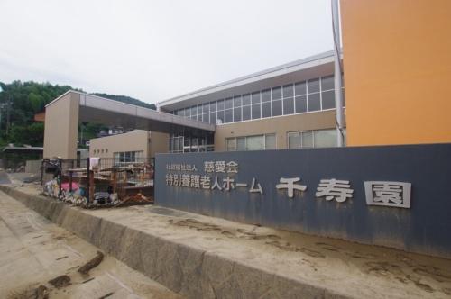 2020年の「令和2年7月豪雨」で浸水し、入居者14人が死亡した熊本県球磨村の特別養護老人ホーム「千寿園」(写真:日経クロステック)