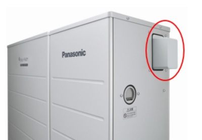 エネファームに初めて、無線通信機能を標準搭載する。ネット接続には、省電力で広い範囲をカバーしやすいセルラー方式のLPWA(ローパワー・ワイドエリア)を採用(写真:パナソニック)