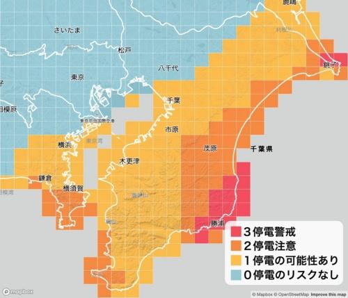 5kmメッシュでの「停電リスク予測API」の提供イメージ(資料:ウェザーニューズ)