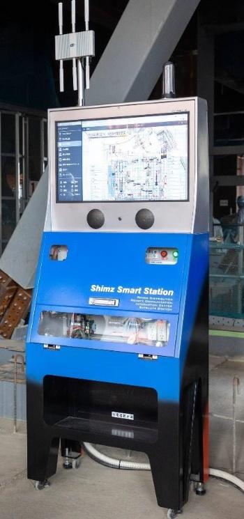 多機能な「スマートステーション」(写真:清水建設)
