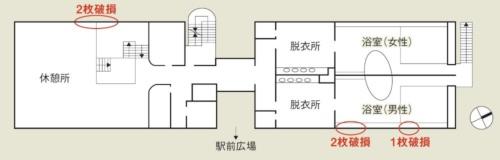 2階のフロア構成。2021年5月の地震によって休憩所の西側壁面、浴室の東側壁面で被害が発生した(資料:取材を基に日経アーキテクチュアが作成)