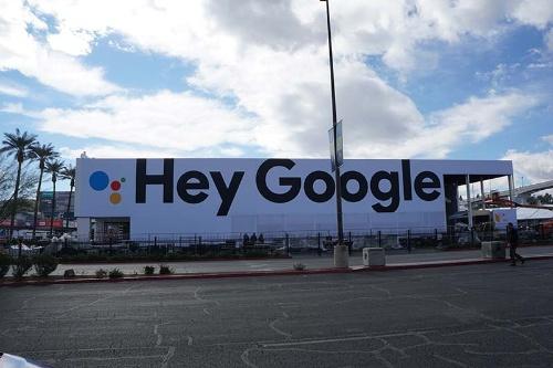 グーグルの巨大なパビリオン