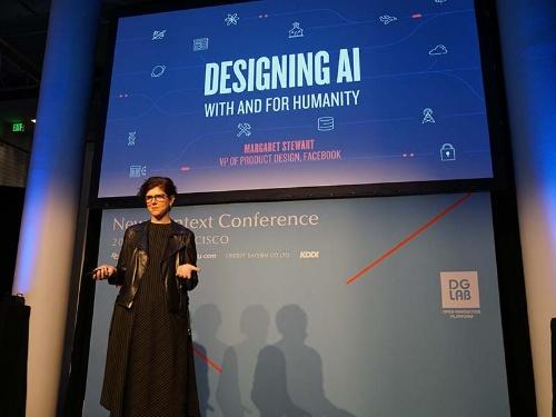 フェイスブックのプロダクトデザイン担当バイスプレジデントであるマーガレット・スチュワート氏