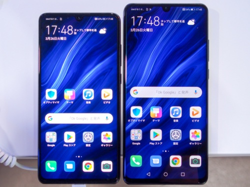 写真4●P30(左)とP30 Pro(右)