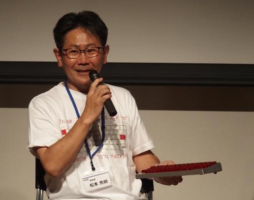 HHKB Professional HG JAPANを手に「今思えば100万円でもよかったかな」と松本氏