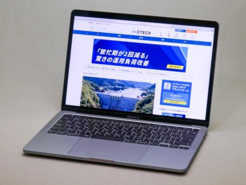 13インチMacBook Proの2020年モデル